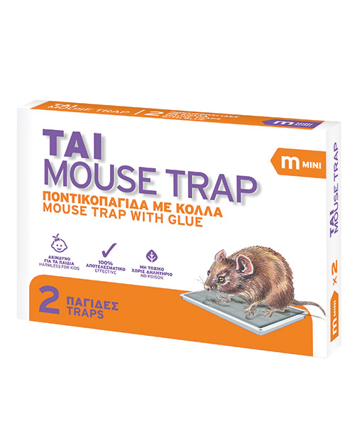 TAI_MOUSE-TRAP-MINI_b