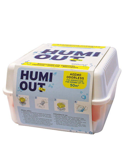 tai-humi-out_b