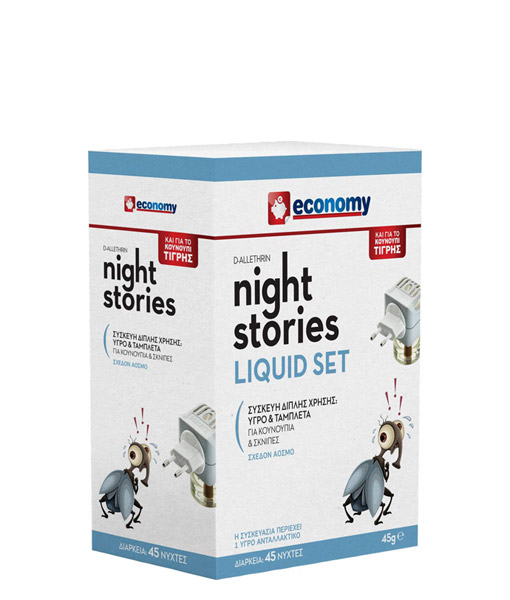market_in---NIGHT-STORIES---LIQUID-SET