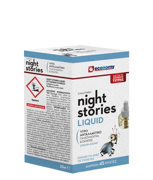 market_in---NIGHT-STORIES---LIQUID-refill