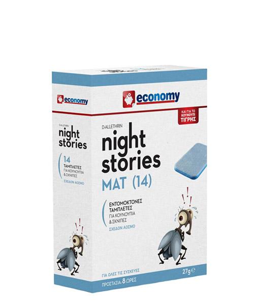 market_in---NIGHT-STORIES---MAT-(14)