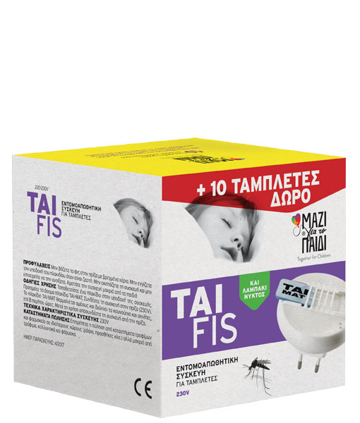 tai_mosquito boxes_TAI FIS_OFFER