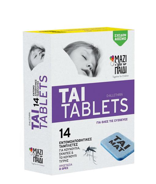 tai_mosquito_boxes_mat_14