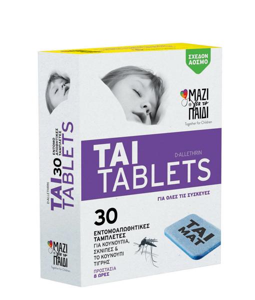 tai_mosquito_boxes_mat_30