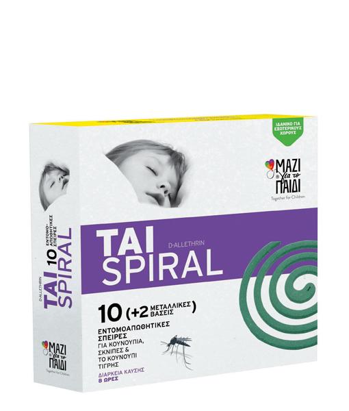tai_mosquito_boxes_spiral