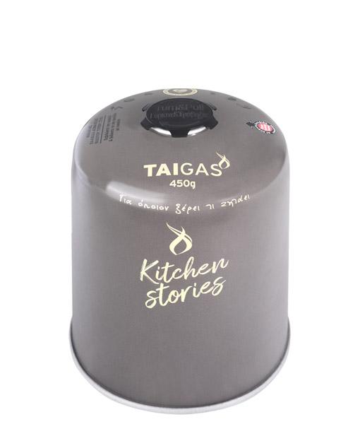 kitchen-stories-fialidio
